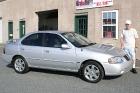 2005 Nissan Sentra