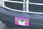 Religious License Plate 02.jpg